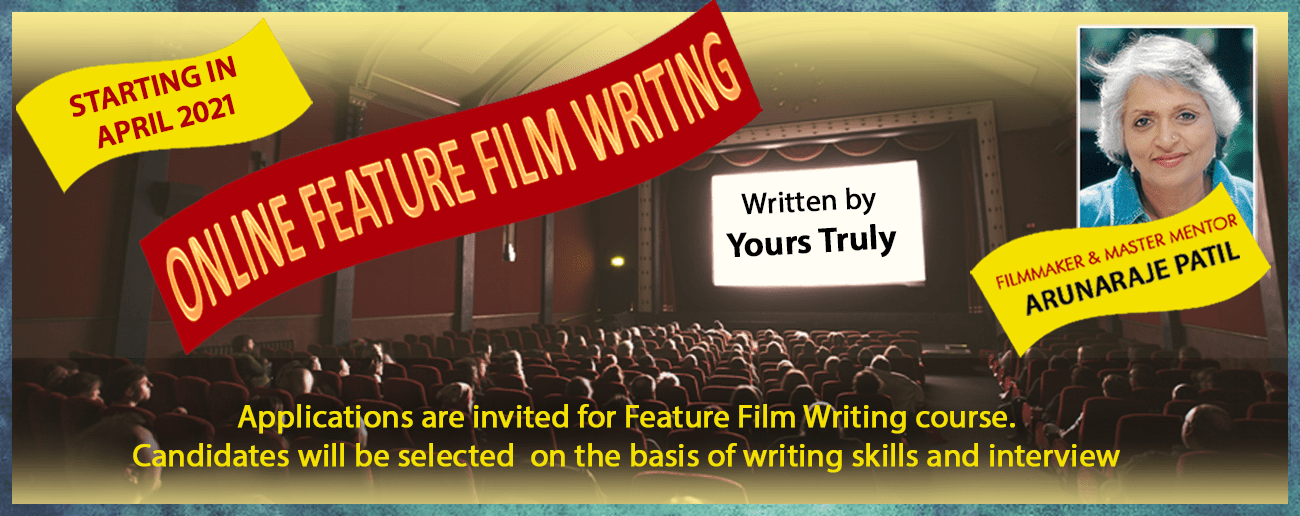 Feature Film Writing Cover
