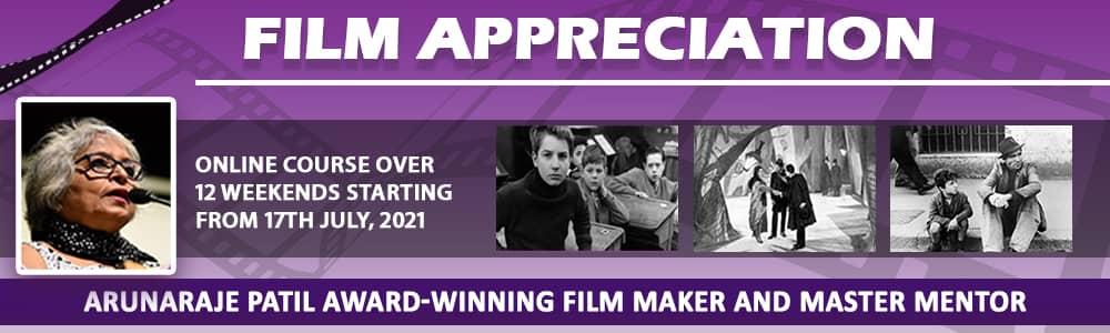 Film Appreciation Desktop Banner