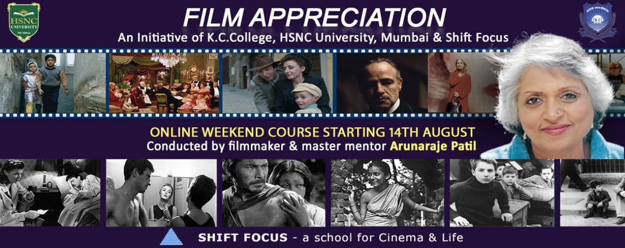 Film Appreciation Course Desktop Banner