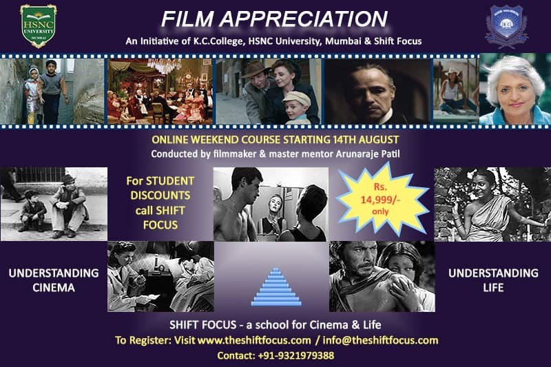 Film Appreciation Mobile Banner
