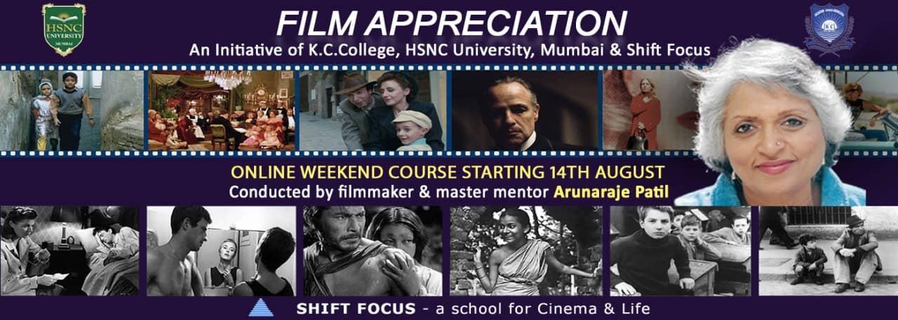 Film Appreciation Home Desktop Banner